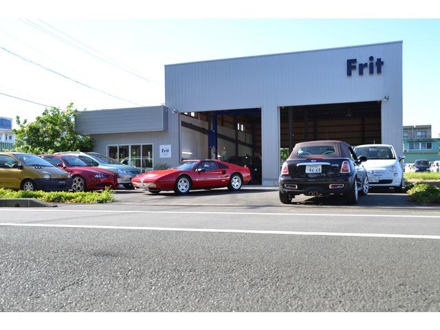 Frit automobile service