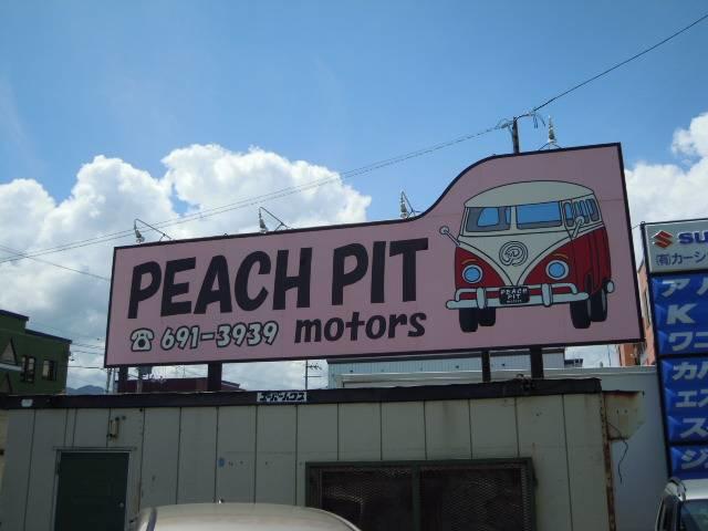 PEACH PIT motors / ピーチ ピット モータース