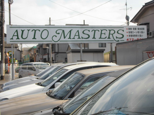 AUTO MASTERS (有)マスターズ