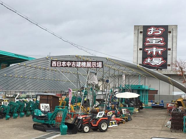 株式会社グリーンベルト 西日本中古建機お宝市場