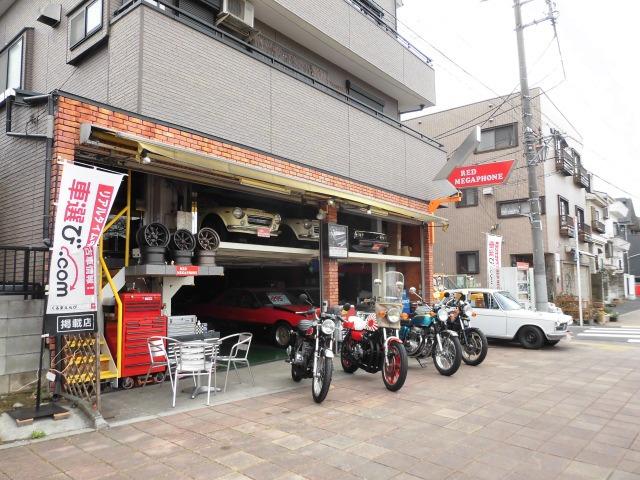 レッドメガフォン【ハコスカ/ケンメリ/S30フェアレディ/ローレル/旧車専門店】