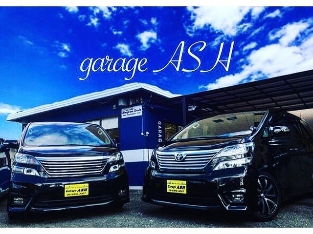 Garage ASH【ガレージ・アッシュ】