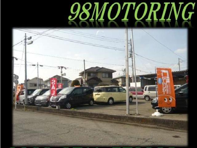 98MOTORING
