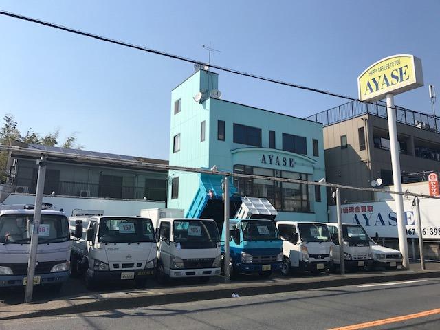 AYASE (株)アヤセ商事