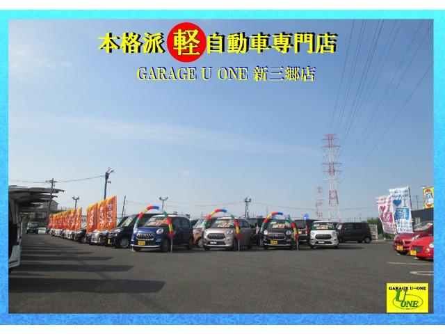 ガレージユーワン 新三郷店