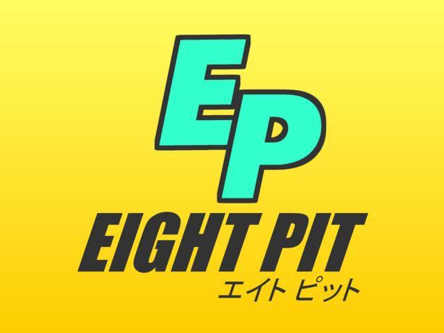 エイトピット