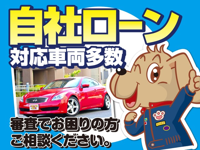ワンラブカーズ名古屋港店