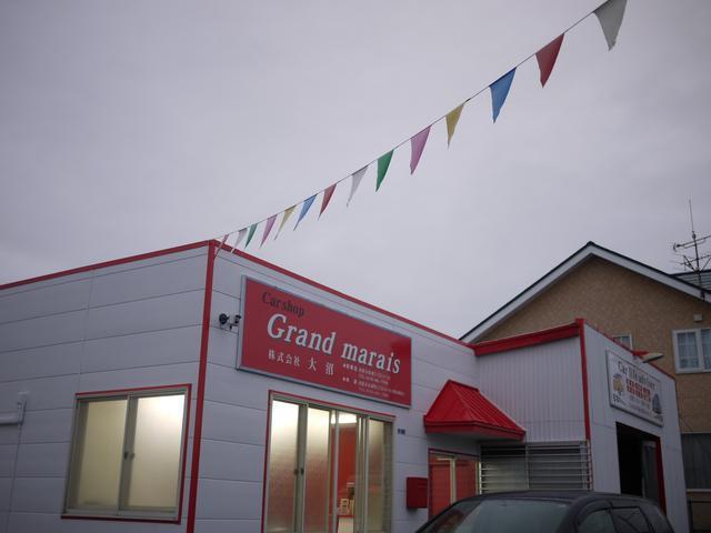 Grand marais/グランマレー 桔梗店
