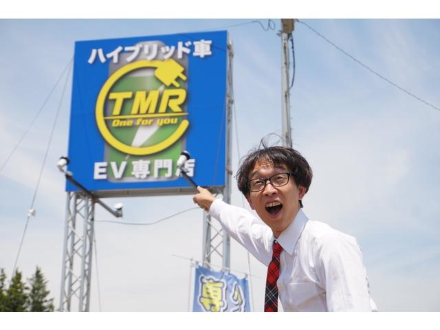 ハイブリッド専門「TMR」 矢吹鏡石店