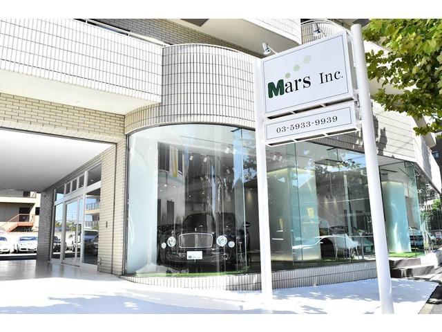 Mars(マーズ)株式会社