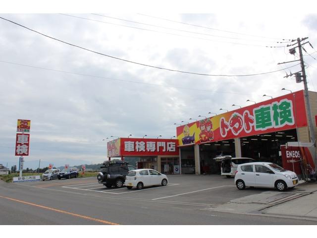 トマト車検 須玉インター店