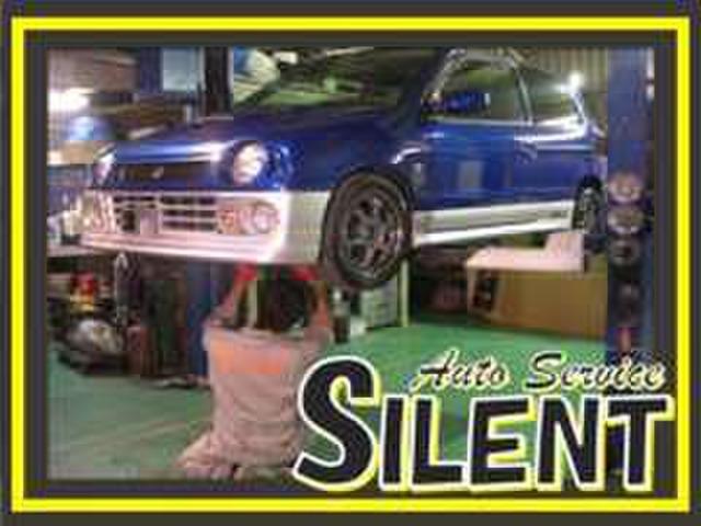 Auto Service サイレント