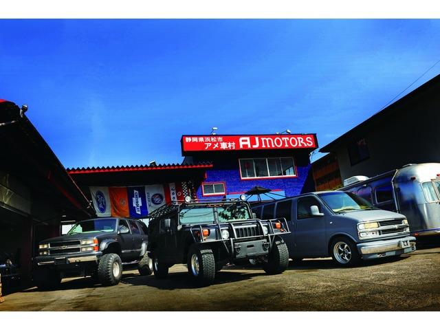 AJモータース - 楽しい車 専門店-
