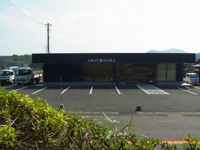 ITサポートセンター(株) トラックバッテン