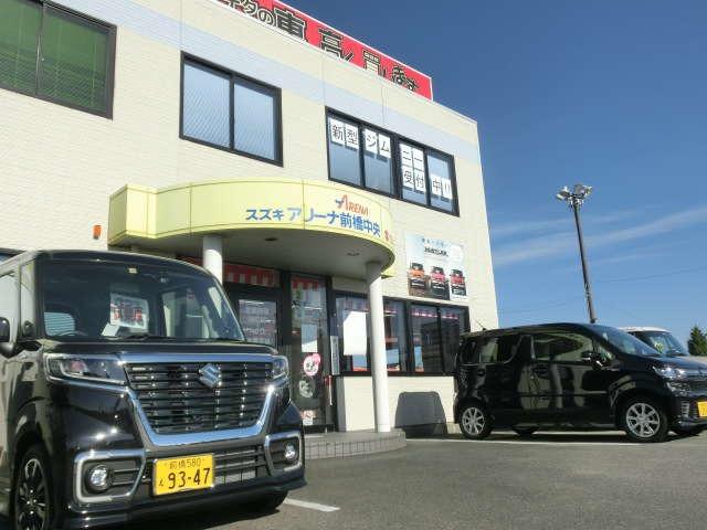 (株)トヨナガ 野中店