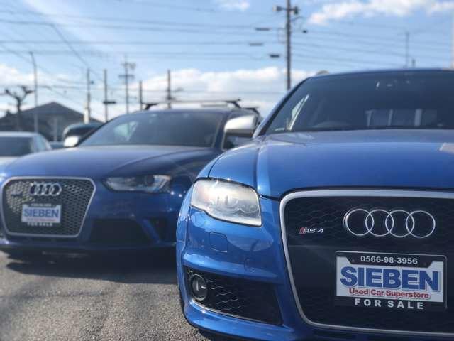 Audi&SportModel専門店 SIEBEN ズィーヴェン (株)トラスト