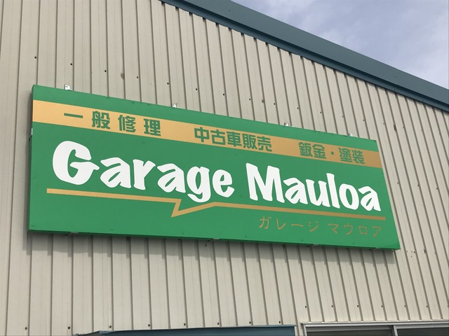Garage Mauloa - ガレージ マウロア