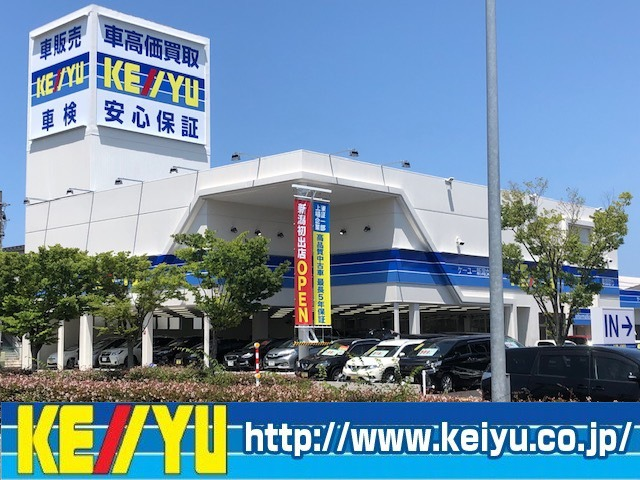 ケーユー 新潟女池店