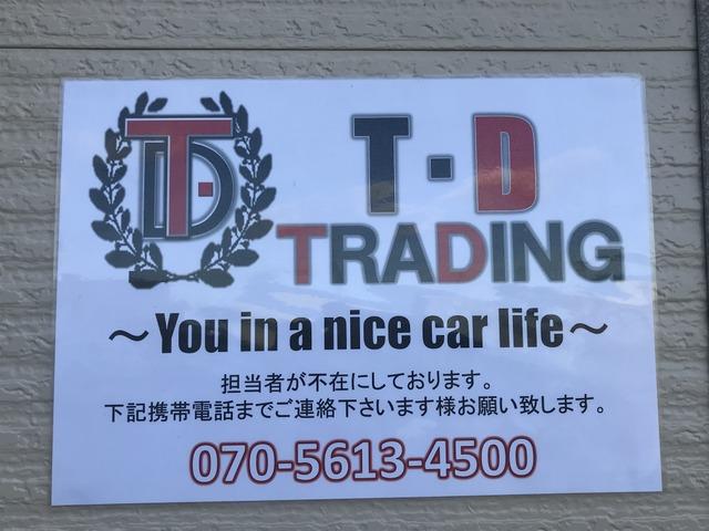 TDトレーディング