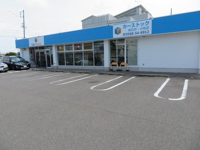 Car Stock【カーストック】春日井・小牧店
