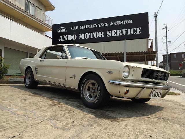 AMS ANDO MOTOR SERVICE アンドウモーターサービス