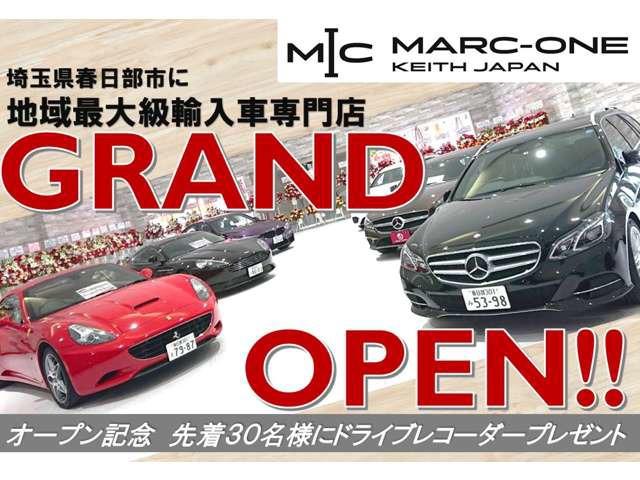 MARC-ONE インポートセダン&クーペ専門店