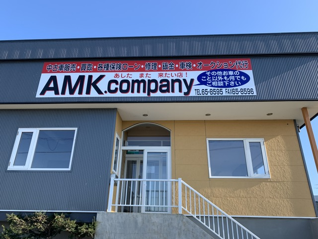 株式会社AMK.company