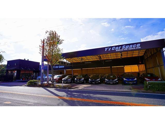 Y'z Car Space 株式会社ワイズ