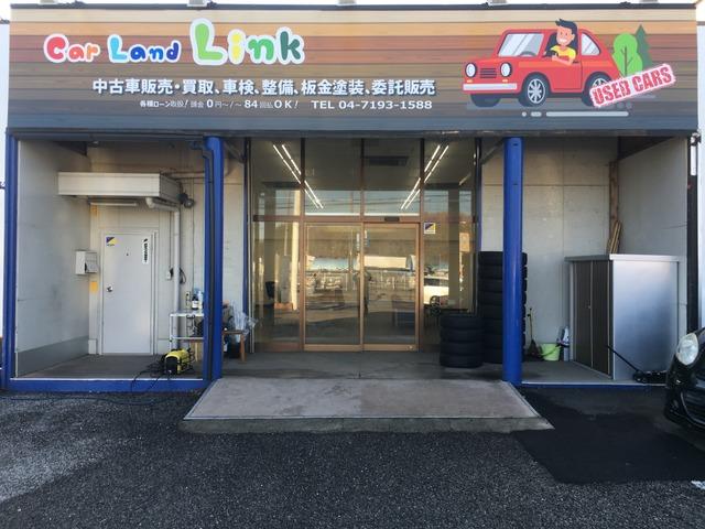 Car Land Link