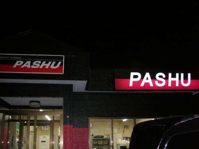 PASHU/パッシュ