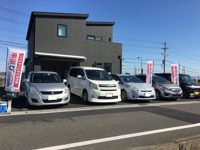 Car`s ナカジマ