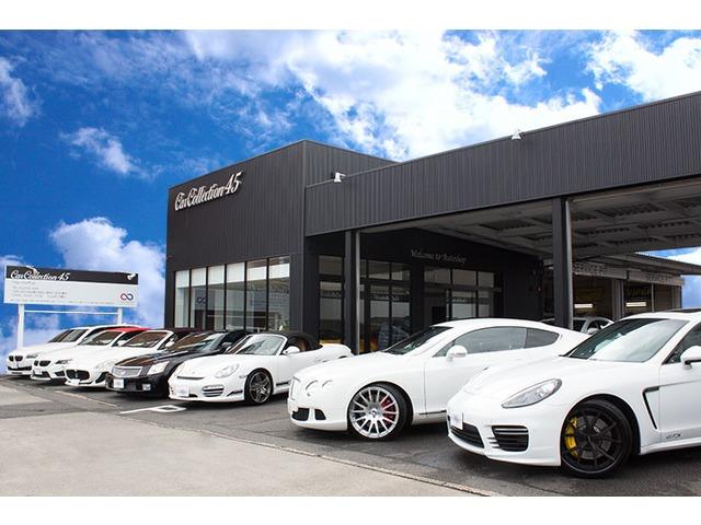 Car Collection 45【カーコレクション45】