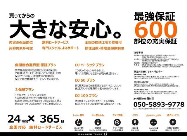 キースジャパン ミニバン専門店