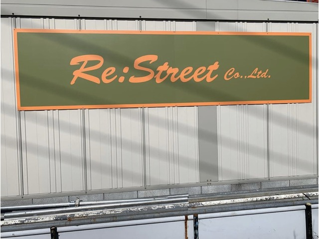 Re:Street