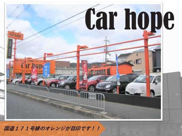 ≪輸入中古車専門店≫Car hope カーホープ