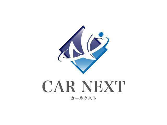 CAR NEXT