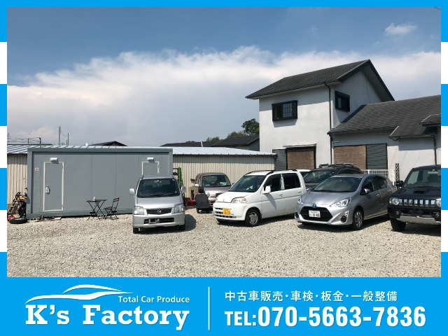 K's Factory