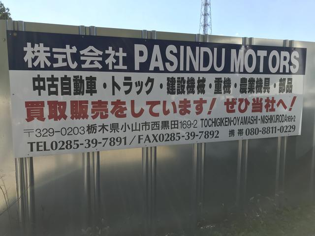 株式会社 PASINDU MOTORS