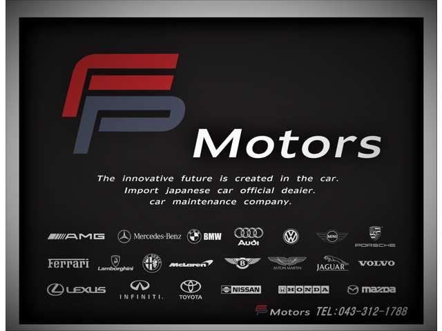 FP Motors【エフピーモーターズ】