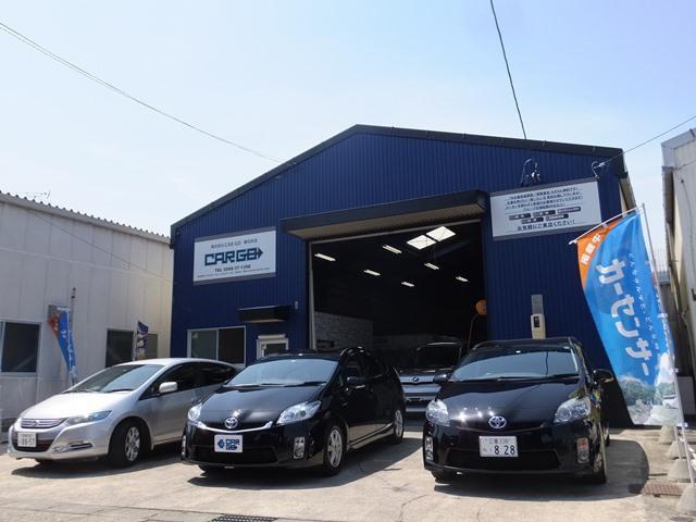 CAR GO(カーゴー)春日井店