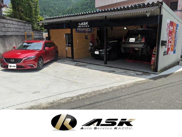 ASK(エイエスケイ)