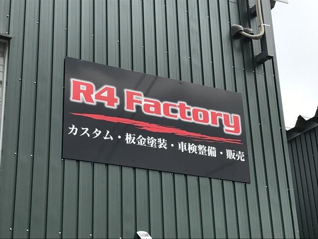 R4 Factory
