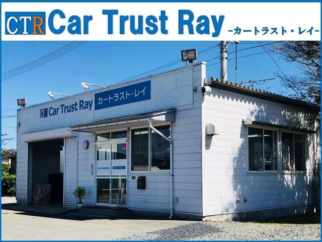 Car Trust Ray | カートラスト・レイ