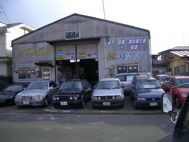 SGR 仙台ガレージ・ロード
