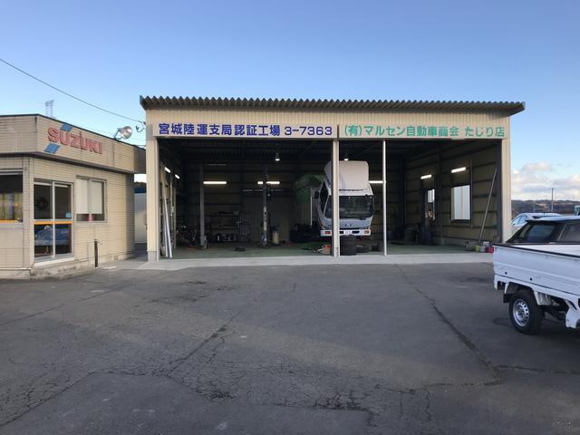 (有)マルセン自動車商会 田尻店