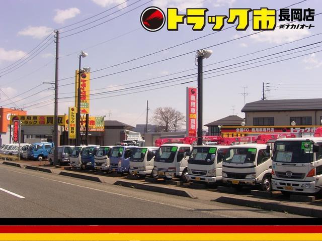 トラック市 長岡店