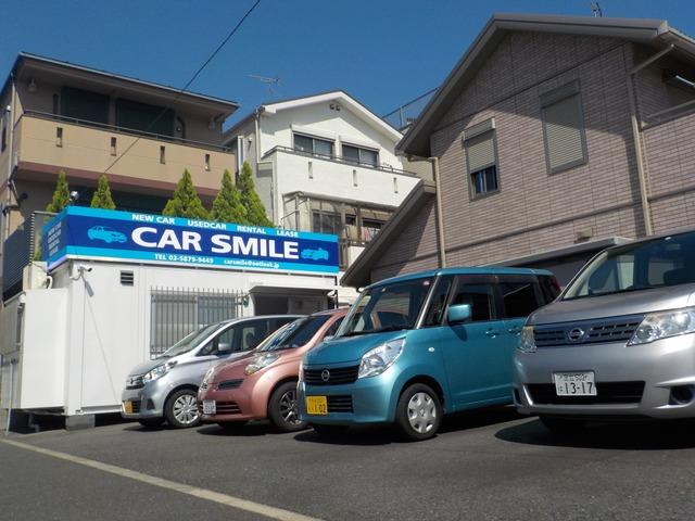 CAR SMILE