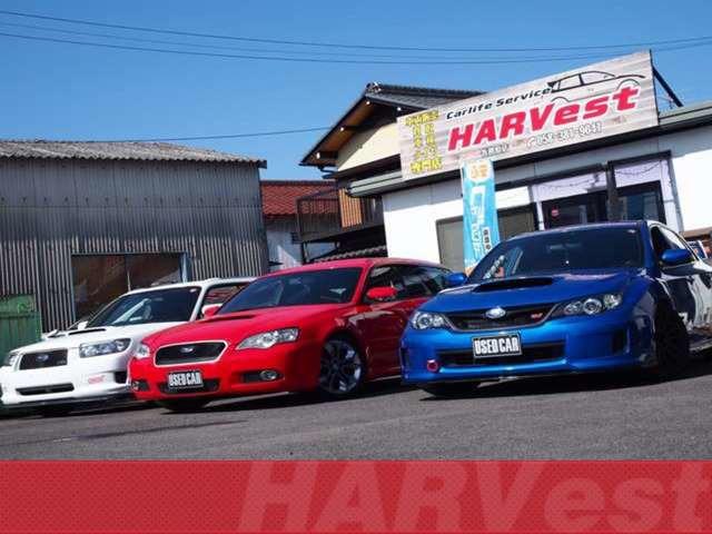 HARVest Car Life Service