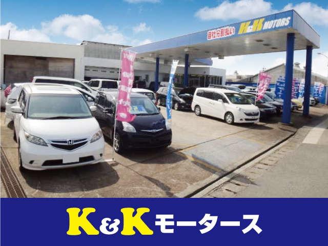 K&K MOTORS(株)K.S.LINE