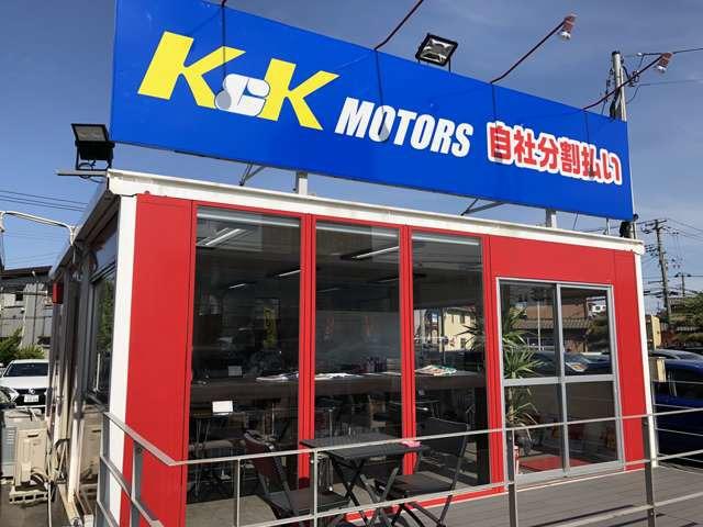 K&Kモータース 新潟西店
